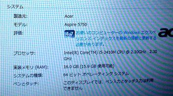 Acer Aspire5750 memory16G 2.jpg