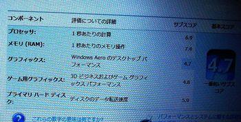 Acer Aspire5750 memory16G 3.jpg