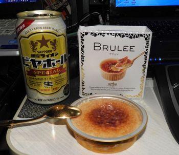 Beer & Brulee.jpg
