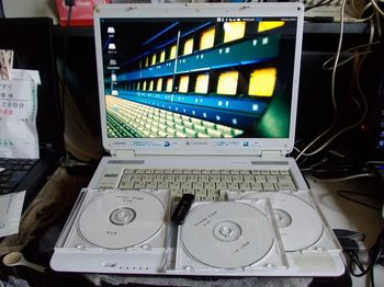 Ubuntu Studio.JPG