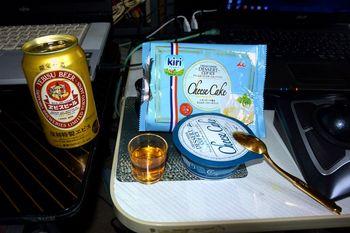 beer cheese cake.jpg
