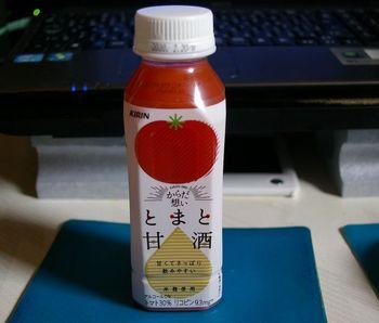 tomato amazake.jpg