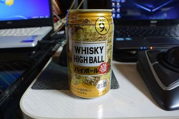 whisky high ball mine.jpg