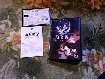 youjosenki dvd.jpg